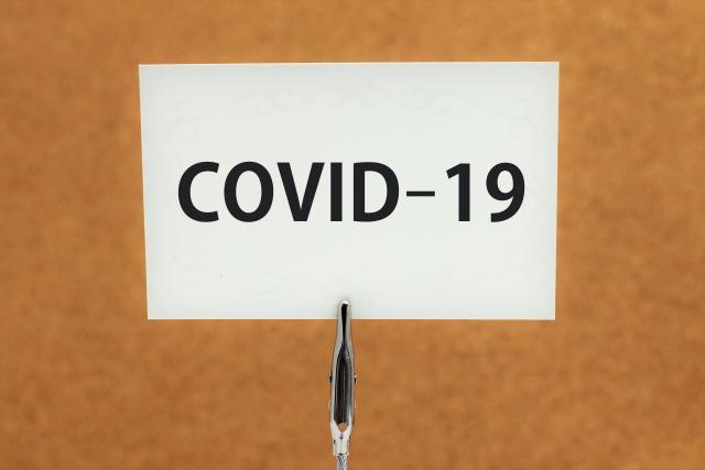 新型インフルエンザ等対策特別措置法の一部を改正する法律 令和2年3 ...