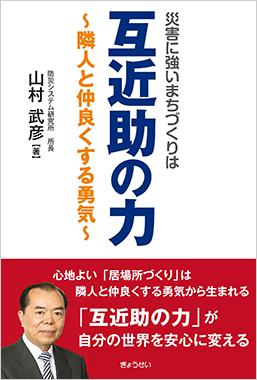 月刊 J-LIS
